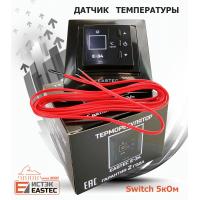 Датчик температуры Switch 5кОм (Красный)