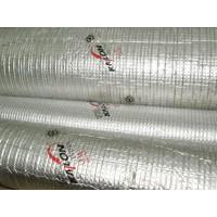 Изоляция для труб фольгированная, стенка 20мм, диаметр 43мм, 2м, Корея (40А-20Т), 50шт/уп