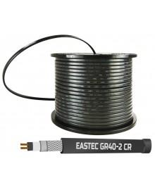 EASTEC GR 40-2 CR, M=40W (200м/рул.), греющий кабель с УФ защитой