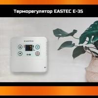 Терморегулятор EASTEC E-35  (Накладной 3 кВт)