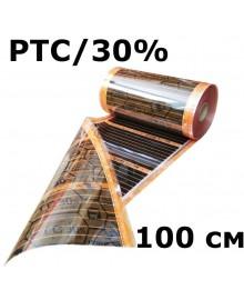 Термопленка EASTEC Energy Save PTC 100см*100м orange