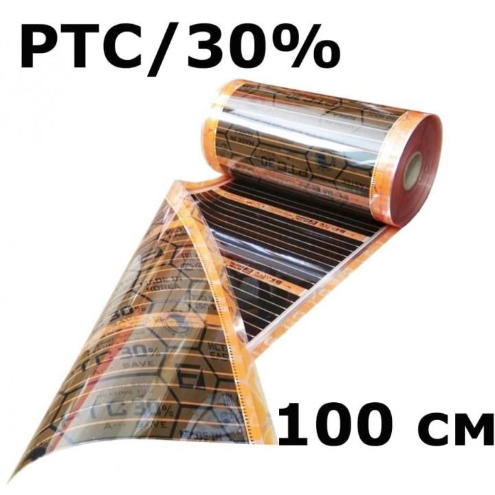 Термопленка EASTEC Energy Save PTC 100см.orange, Пог. метр