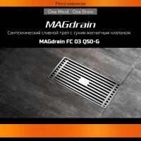 Трап сантехнический MAGdrain FC 03 Q50-G (90*140, магнитный клапан, Латунь, Хромированный)