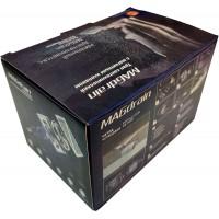 Трап сантехнический MAGdrain WC 02 Q50-GW (100*100, магнитный клапан, Латунный, Хром, двусторонний)