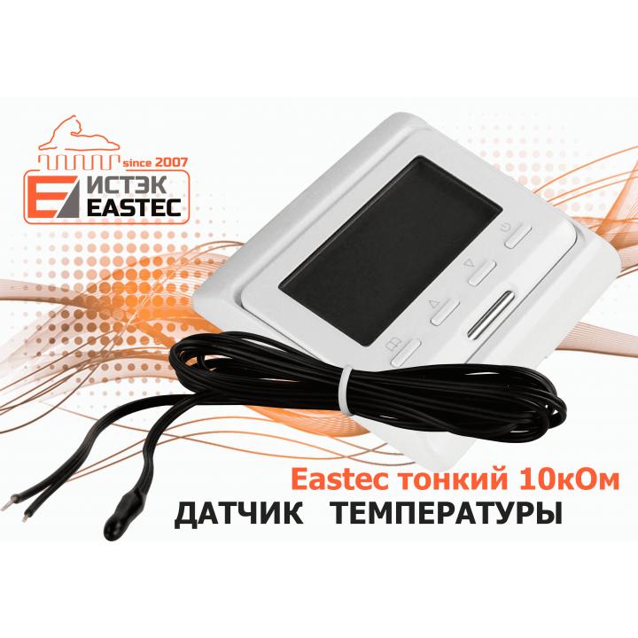 Датчик температуры Eastec тонкий 10кОм