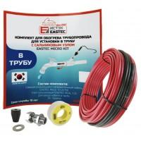 EMK-10 EASTEC  комплект обогрева трубопровода для установки в трубу (10м-100 Вт)