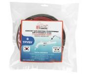 EMK-12 EASTEC  комплект обогрева трубопровода для установки в трубу (12м-120 Вт)