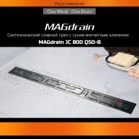 Трап сантехнический MAGdrain JC 800 Q50-B (80*800,магнитный клапан, Нерж, Матовый 2 слив. отверстия)