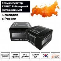 Терморегулятор EASTEC E-34 черный (Встраиваемый 3,5 кВт)