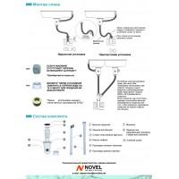 Сифон YOYO-1 (3,5 дюйма) для нержавеющей мойки с переливом и фильтр-стаканом