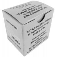 Рамка-адаптер (вставка)  WERKEL к терморегулятору Е-30 и Е-34 серебряный