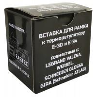 Рамка-адаптер (вставка)  Schneider Glossa к терморегулятору Е-30 и Е-34 черный