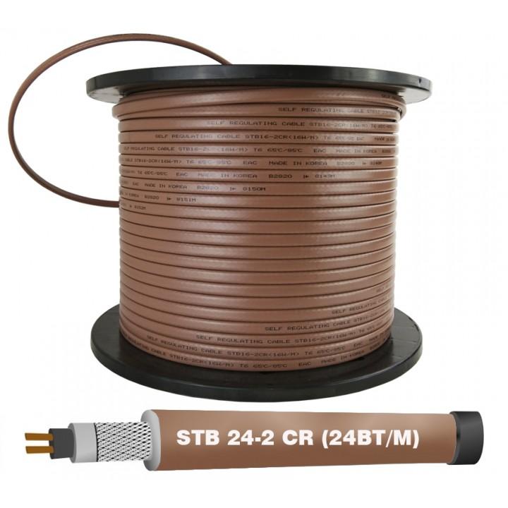STB 24-2 CR (24 Вт/м) Саморегулирующийся нагревательный кабель, пог.м.