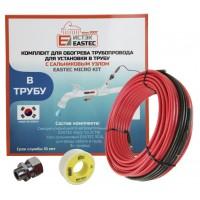 EMK-01 EASTEC  комплект обогрева трубопровода для установки в трубу (1м-10 Вт)
