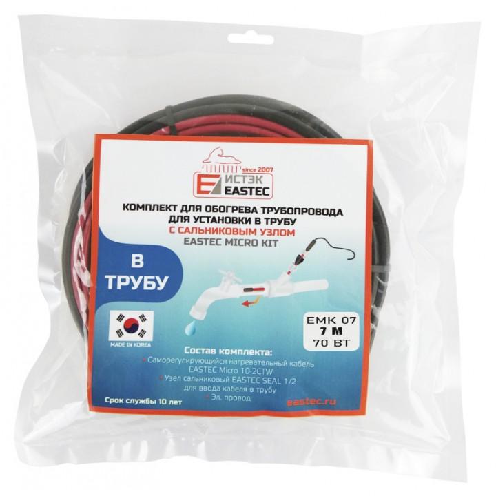 ЕМК-07 EASTEC  комплект обогрева трубопровода для установки в трубу (7м-70 Вт)