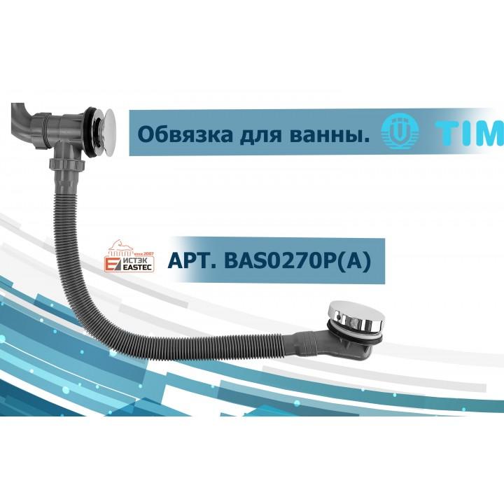 Обвязка для ванны Пластмас, автомат с фикс в комплекте TIM
