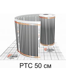Термопленка EASTEC PTC 50см*0,338мм*100м М=110W